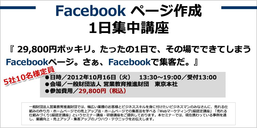 board_facebook03.png