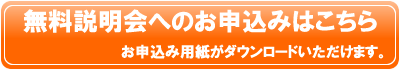 contact_gunma_20120217.png