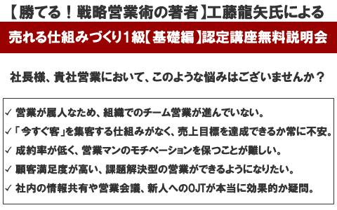 urerukiso1_gunma_20120217.png